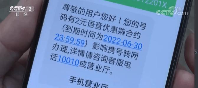 野田圣子确定参选日本自民党总裁