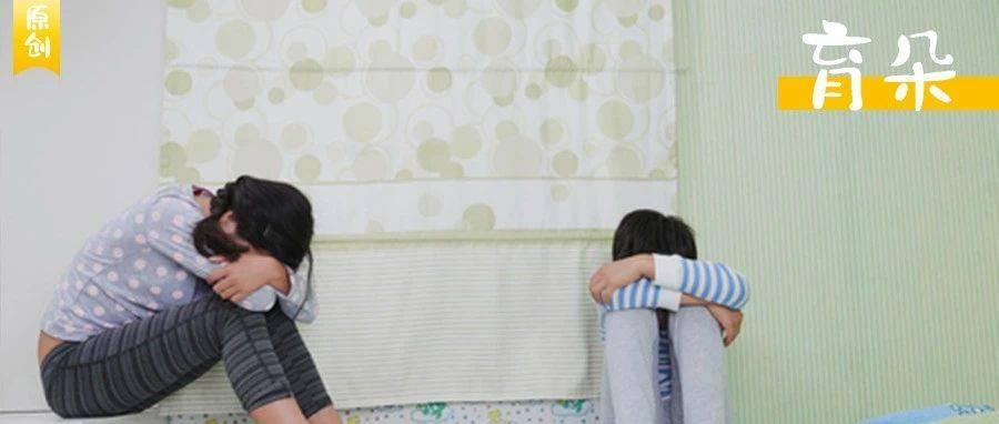 """姐弟俩跑到警务站抽泣,还要""""举报""""妈妈,原因竟然是……"""