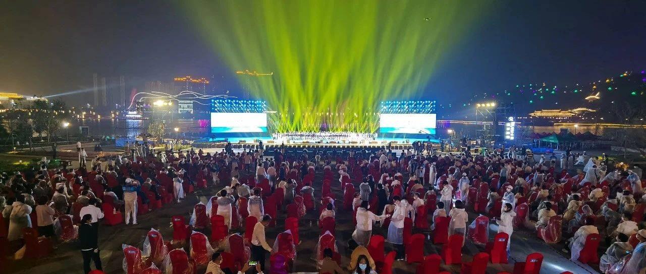 邢台市第五届旅游产业发展大会开幕