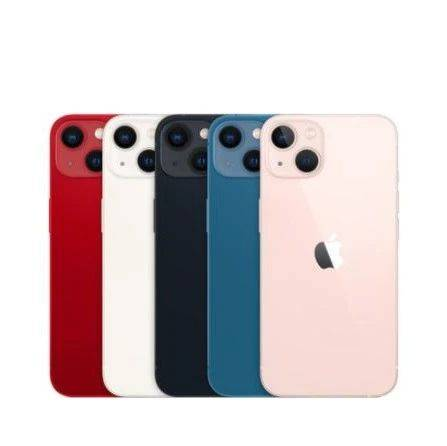 "iPhone13上新 拼多多""百亿补贴""最高直降500元"