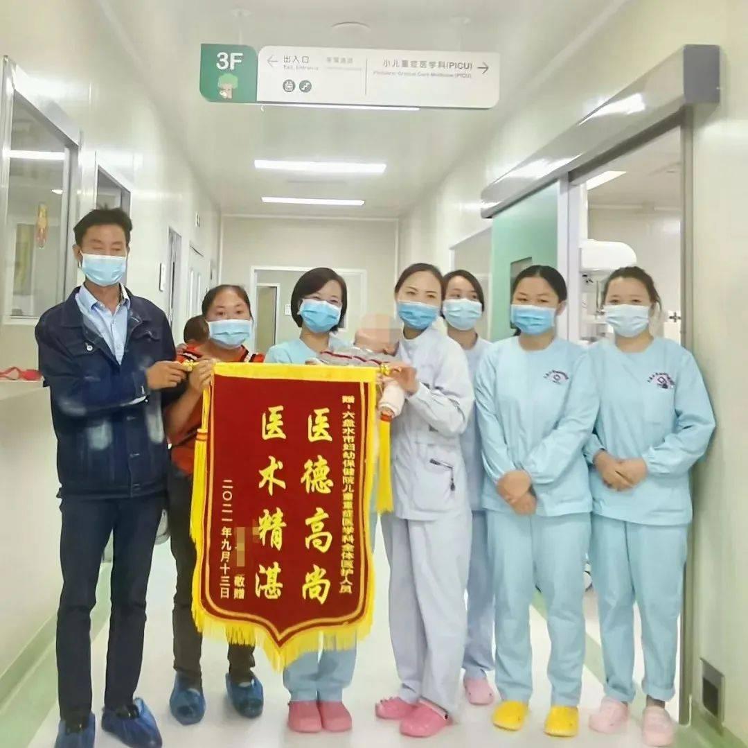 市妇幼保健院成功抢救一例多器官衰竭、严重横纹肌溶解症患儿
