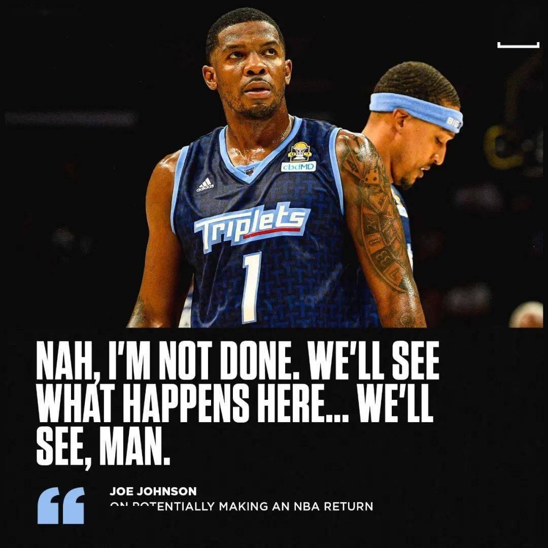 鹰王乔约翰逊仍想重返NBA乔约翰逊的40岁快来我们队,给你打
