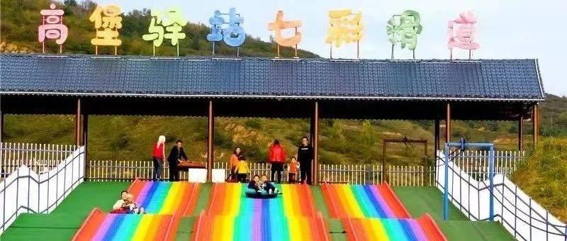 平凉市2021年中秋假日文化旅游市场信息快报(二)中秋小长假平凉市旅游市场平稳有序,旅游人气持续升温