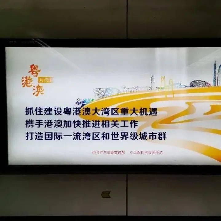 离岸人民币地方债揭盅在即,为何是广东?