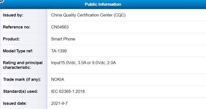 諾基亞押注中國市場:除 Nokia G50 外還有手機和平