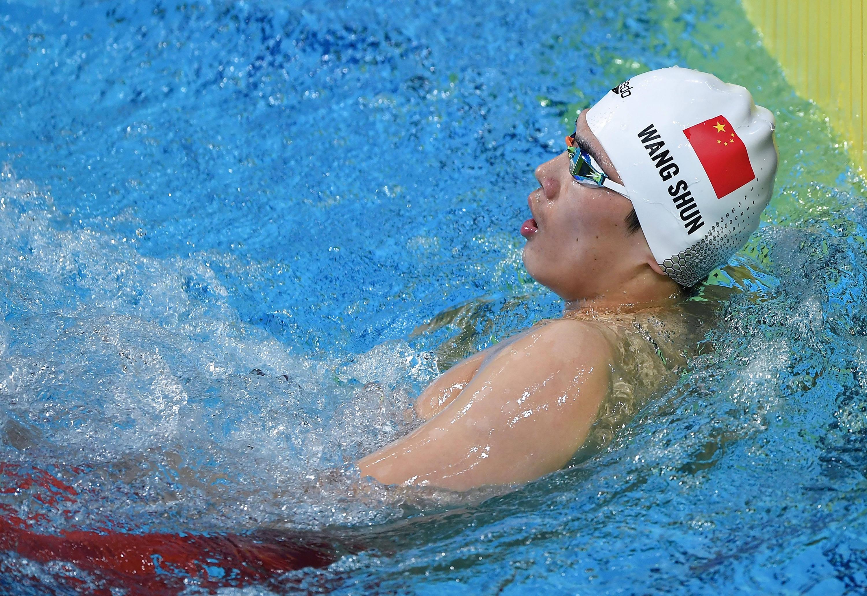 游泳——男子200米自由泳半决赛赛况