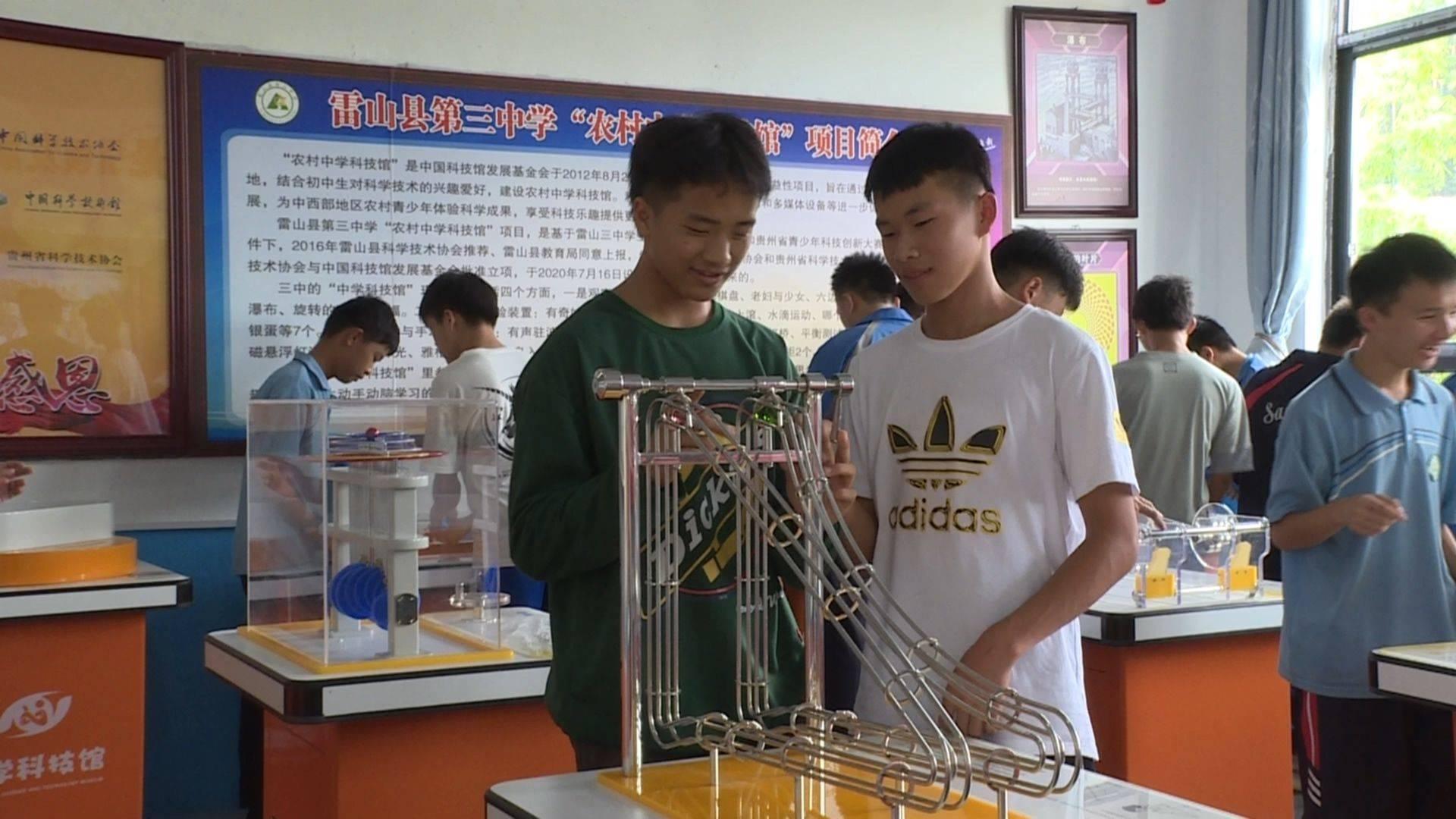 雷山:科普大篷车进校园,点燃学生科学梦
