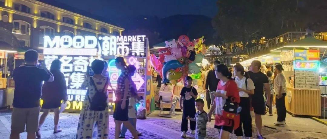 情满中秋人团圆,我市中秋假日文化和旅游市场稳定有序