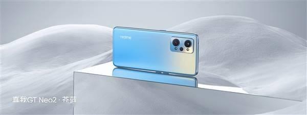 散热天花板!徐起:realme GT Neo2可能是最稳的骁龙870手机