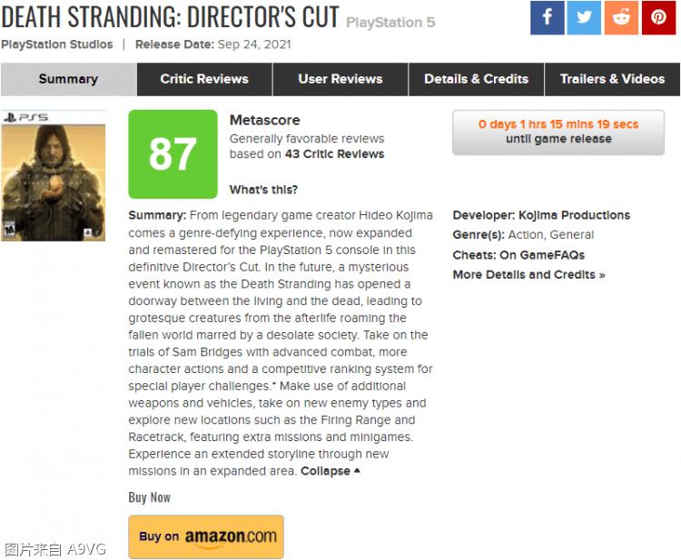 《死亡搁浅 导演剪辑版》媒体评分解禁 IGN 7分 MC均分86