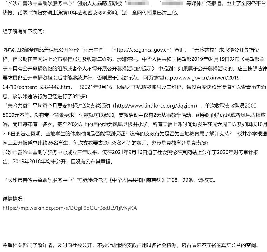 阿兵的快乐txt全集下载,阿兵宾小说房东太太,阿斌和胡太太的几张