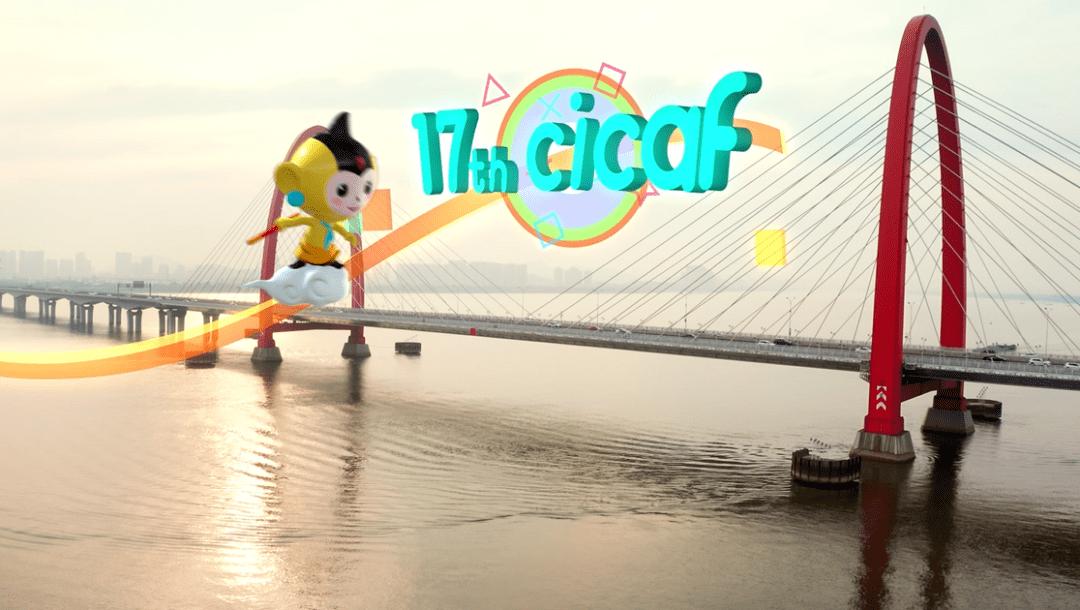 """第十七届中国国际动漫节宣传片新鲜出炉!快来""""挖""""彩蛋!  资讯 第3张"""
