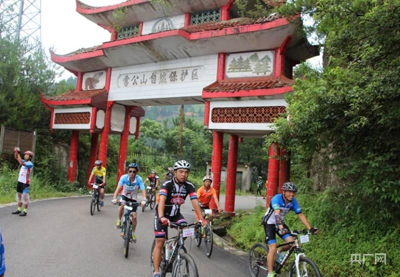 贵州创建全国体育旅游示范区取得阶段性成效