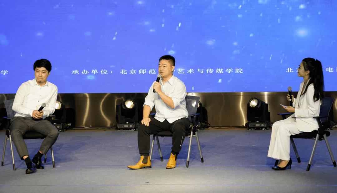 北京国际电影节·第28届大学生电影节珠海展映回顾及预告