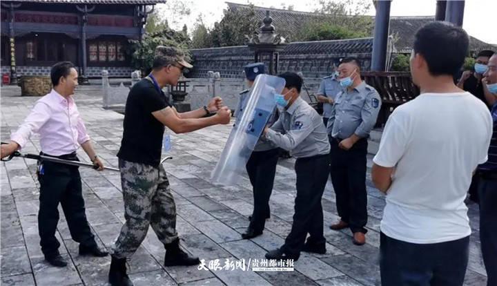 大方警方开展文物博物馆旅游景区保安员培训