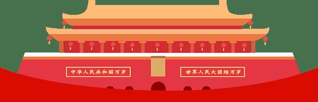 演出预告   庆祝中华人民共和国成立72周年戏曲专场演出暨2021年西城区第一文化馆文化广场活动