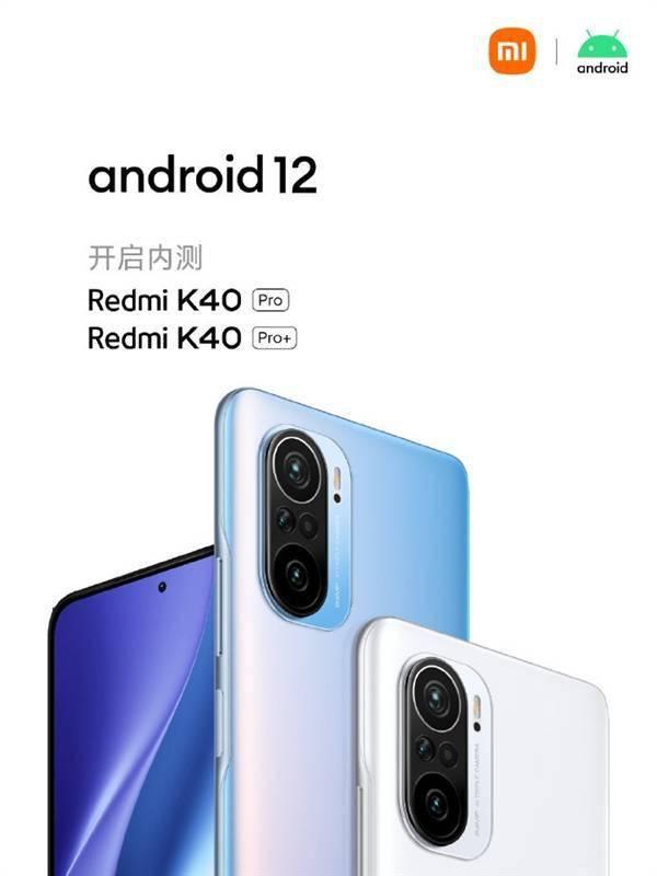 Android 12正式发布:首批支持机型公布