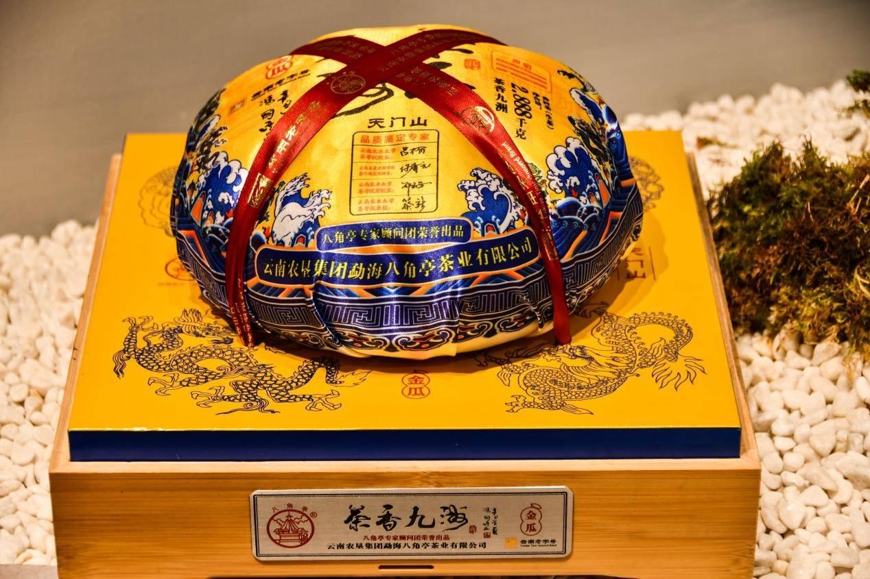 """""""茶香九洲""""的瓜茶走红市场"""