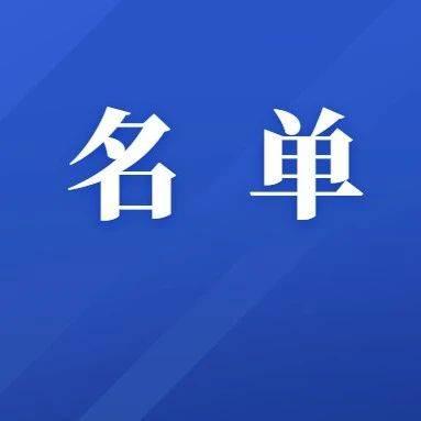 安徽中职学校哪家强?芜湖4所上榜!