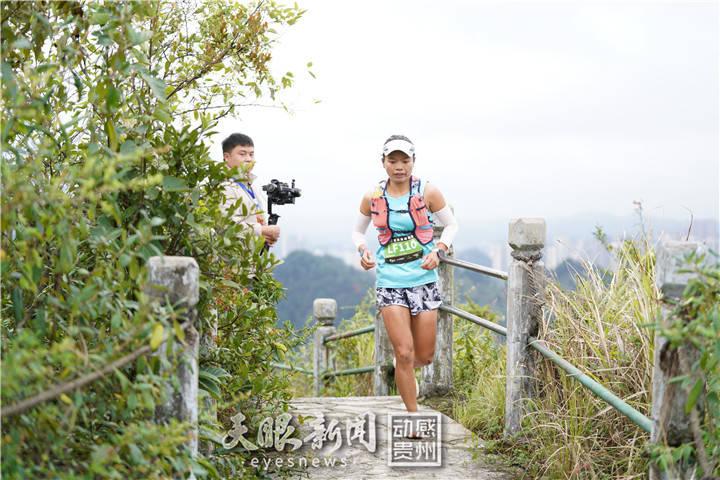 倡导低碳出行享健康生活 贵阳绿峰定向登山周末热