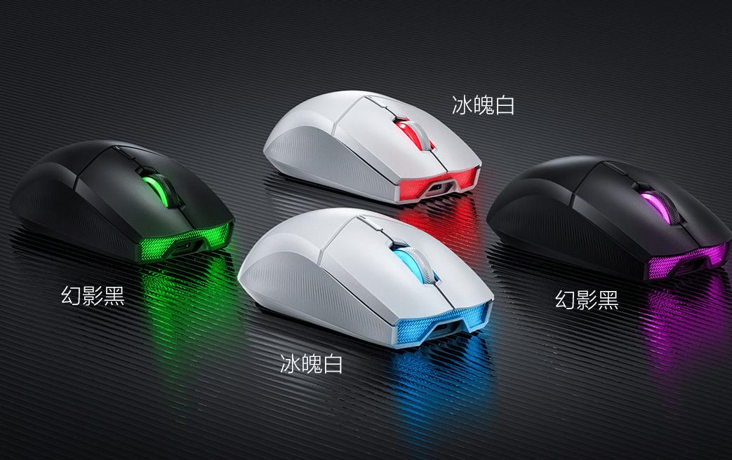 联想拯救者 M500 无线游戏鼠标正式发布:无孔轻量化设计,约88g