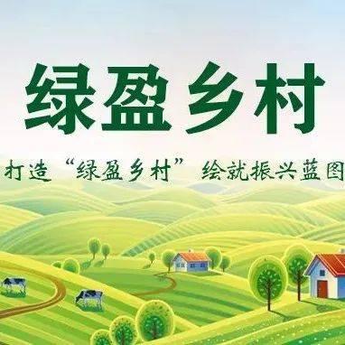 """绿盈乡村   福州市罗源县井水村:这个福州最北渔村是罗源版""""天涯海角"""""""