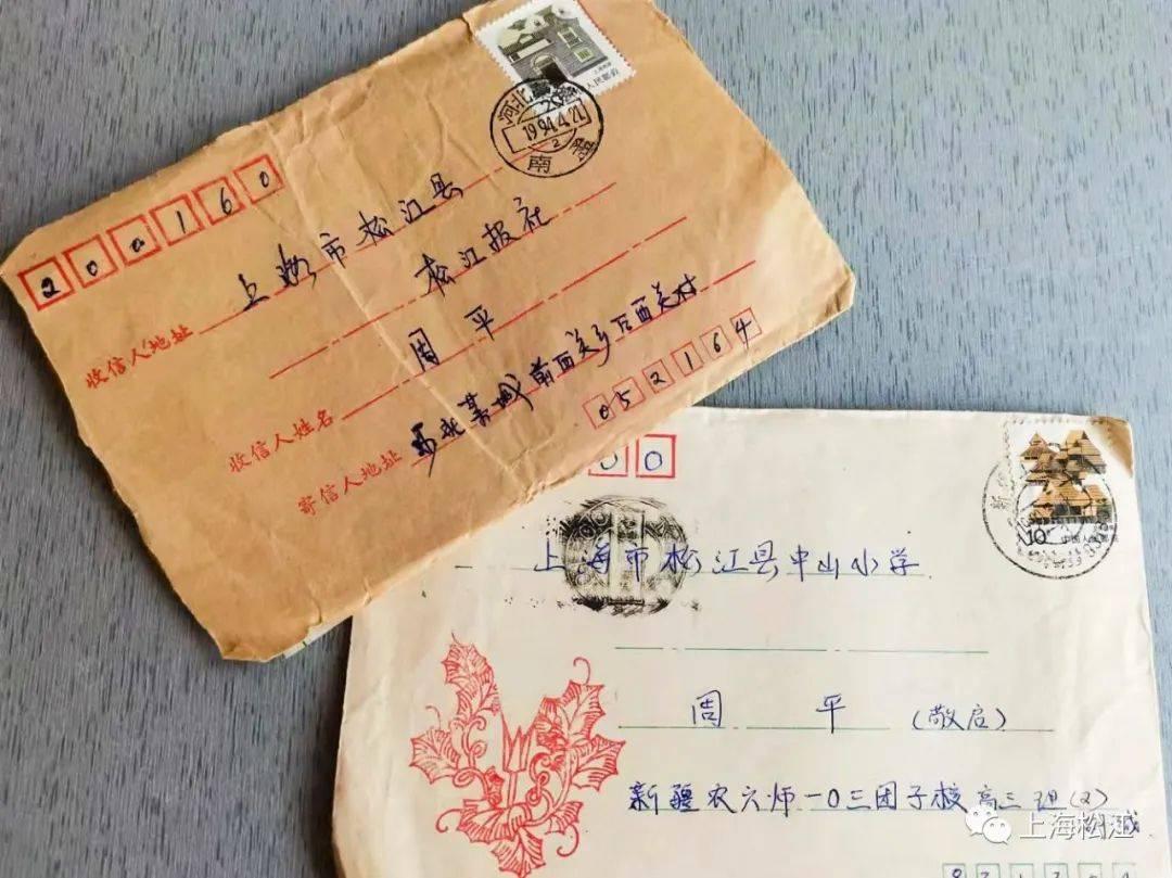 """""""此致革命的敬礼""""……70年代书信往来有这些讲究,松江老人儿告诉你"""