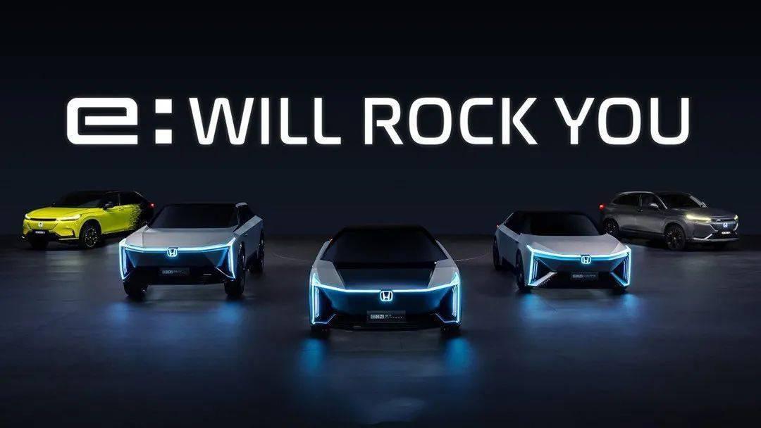 本田发布全新子品牌!一口气出三款新车,冠道皓影缤智瞬间不香qp5