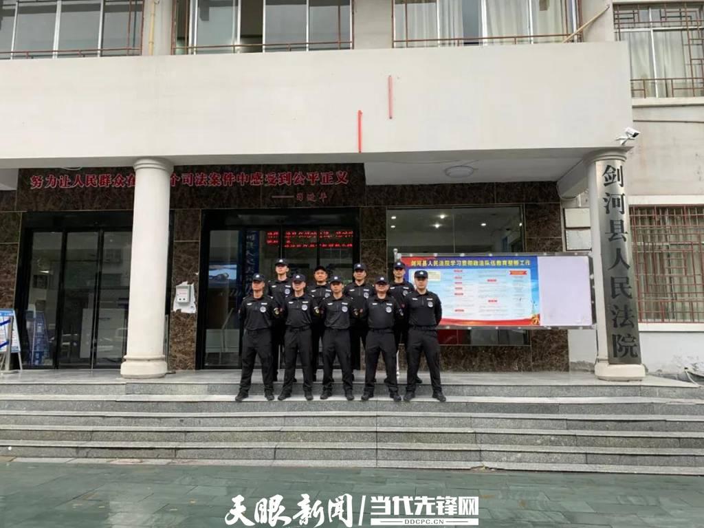 """剑河县人民法院开展""""实战化训练推进年""""训练活动"""