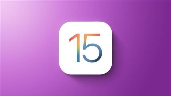 蘋果關閉iOS 15.0.1驗證通道:不允許用戶降級了