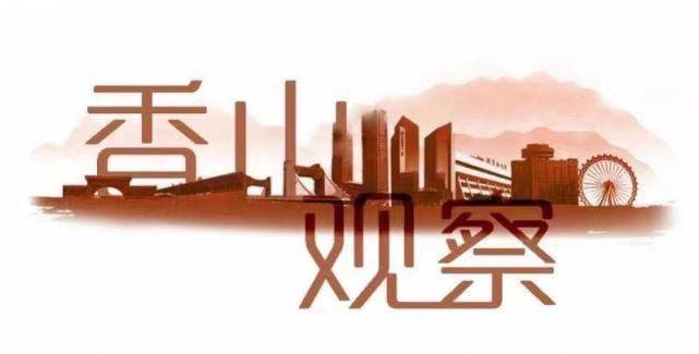 郭文海就任中山市委书记:良好的政治生态就是一流的营商环境